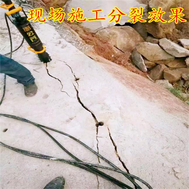 洞口县露天镁矿石头太硬钩机打不动破石机能用多久