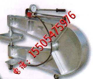 yxl-300剪式液压修补机