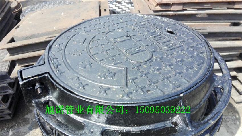 重庆300*500铸铁沟盖板生产厂家
