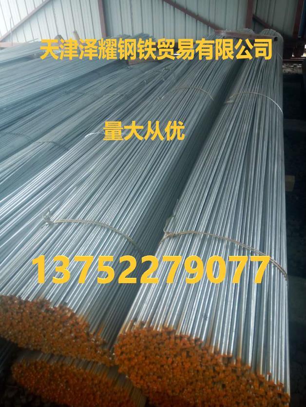 唐山q345c材质-42mm圆钢资讯