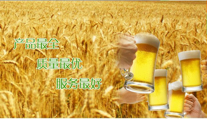 西安精酿啤酒原料工艺特点