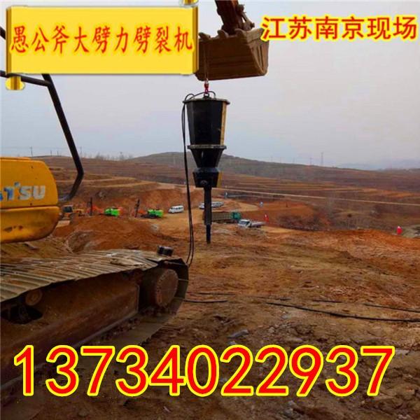矿山破硬石头代替放绳锯机器成本广东河源破岩石的设备