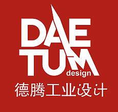 电暖气设计,家电外观设计公司,德腾工业设计