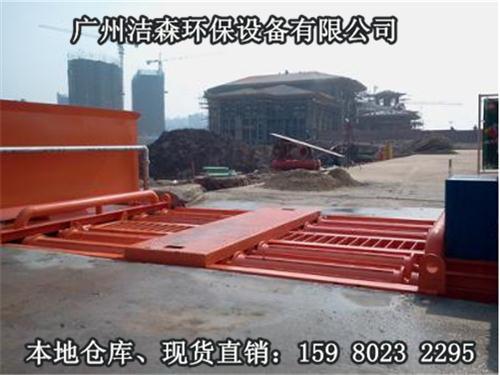广州市自动洗车池质量可靠