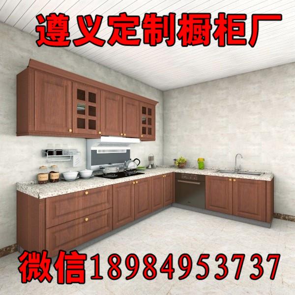 播州区龙坪镇免费安装的板式家具店铺