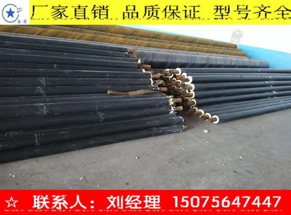 山西阳泉预制保温管销售价格