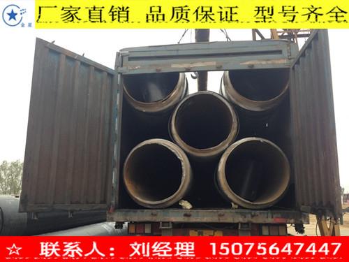陕西省新城预制热水保温管销售价格