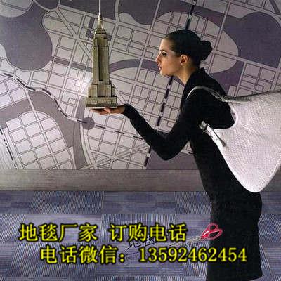 濮阳市办公地毯销售价格/供应办公方块地毯