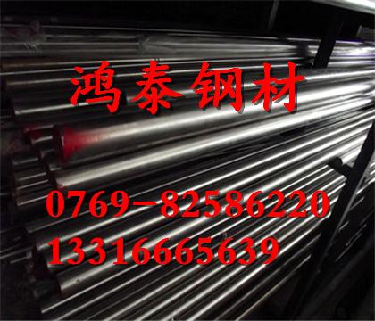 S20161不锈钢S20161厂家规格质量_云南伟德国际首页网伟德国际娱乐pt代理信息
