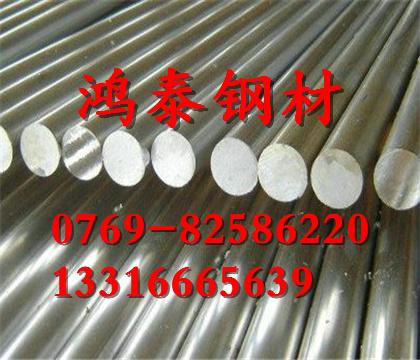 天津X2CrNiMo17-12-2不锈钢材料规格