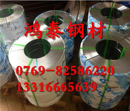 陕西1.4016不锈钢规格成分厂家