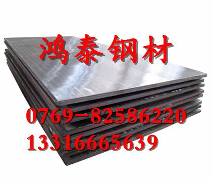 天津X4CrNi18-12不锈钢板材产量充足规格齐全