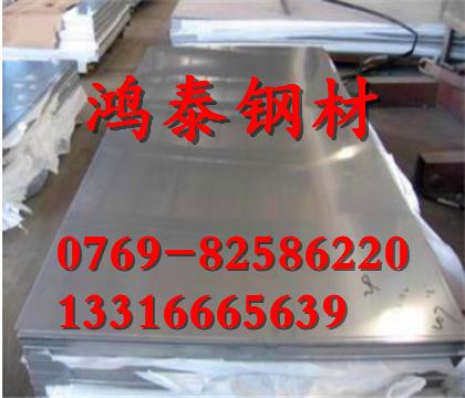 陕西X2CrNiMoCuWN25-7-4不锈钢圆棒板材今日价格多少钱