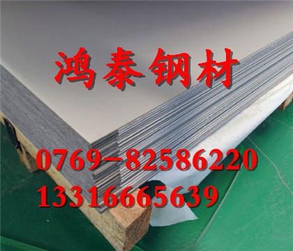 江苏X12Cr13不锈钢板卷质量规格成分
