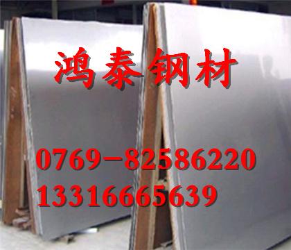 云南X2CrMnNi22-5-2不锈钢圆棒产量充足规格齐全