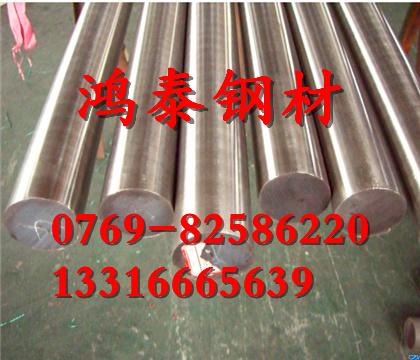 贵州022Cr17Ni12Mo2N不锈钢圆棒板材近期报价