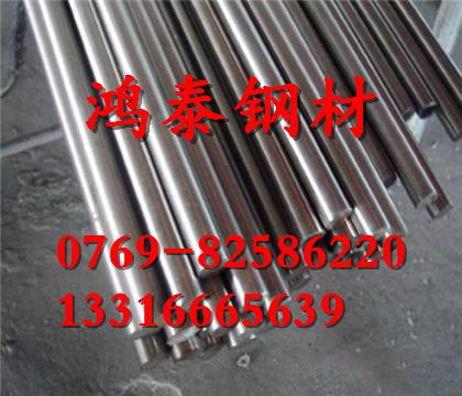 北京X2CrNiMoN22-5-3不锈钢圆棒今日价格