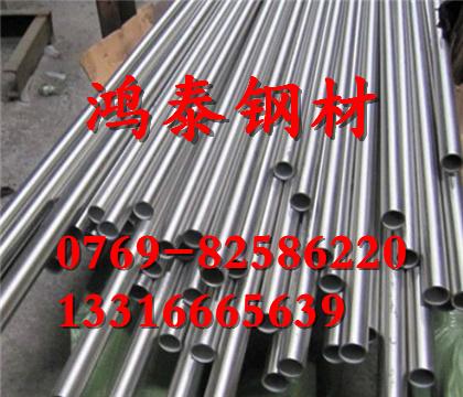 0Cr18Ni16Mo5不锈钢圆棒0Cr18Ni16Mo5材料化学成分辽宁