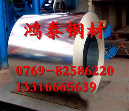 X15CrN26不锈钢X15CrN26产量充足规格齐全辽宁
