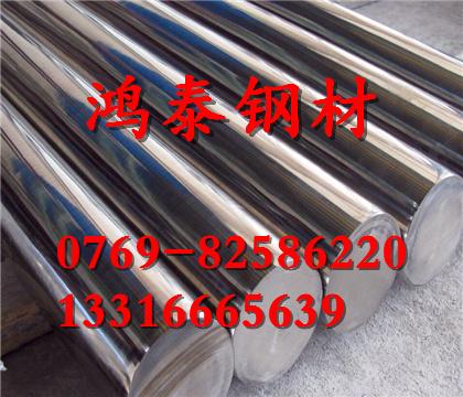 陕西1.4429不锈钢板材标准功效及作用_云南商机网九五至尊娱乐信息
