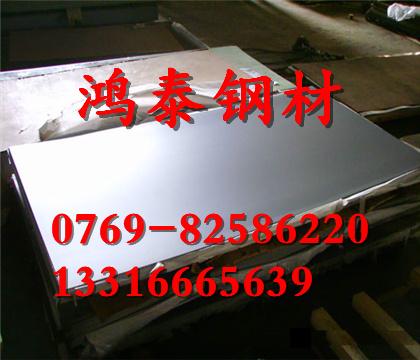 江苏316LN不锈钢圆棒板材材料化学成分
