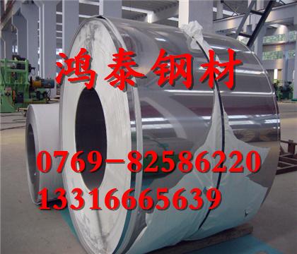 广东1.4510不锈钢板材哪里产的比较好