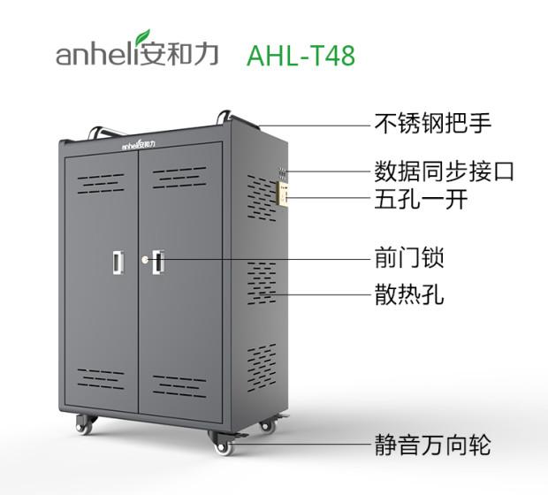 大庆USB式平板电脑充电车厂商2018、4、26