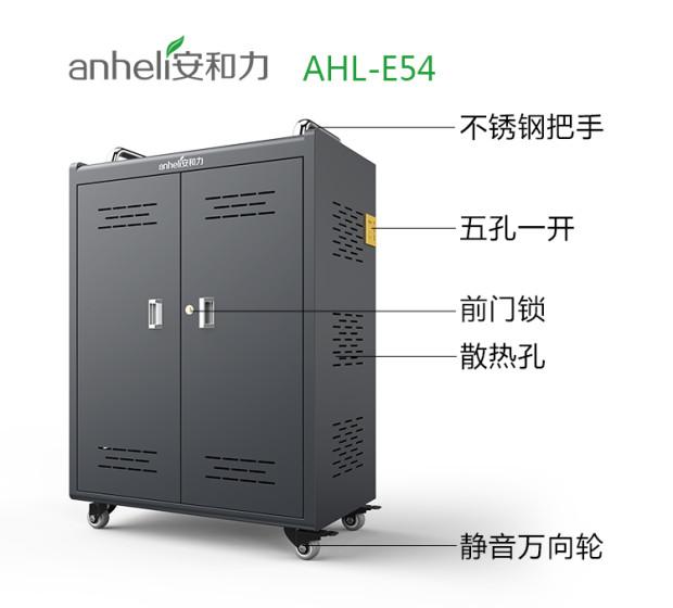 齐齐哈尔教学平板电脑充电车公司2018、4、26