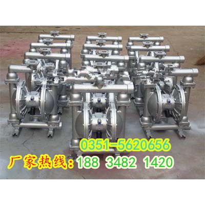 矿用陕西延安高强度铝合金风动隔膜泵生产厂家