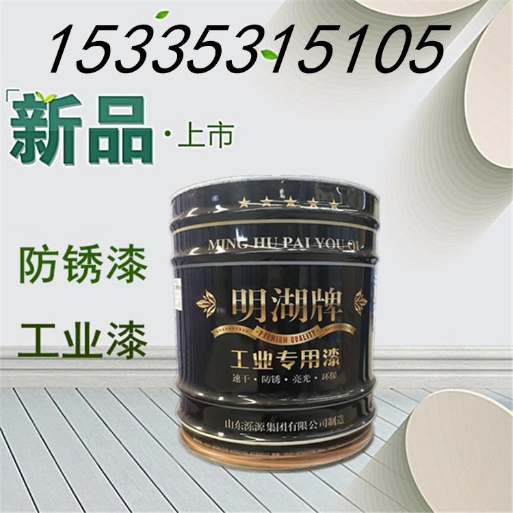 环氧导静电涂料 原油储罐内壁防腐导静电漆