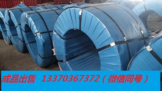 云南思茅钢绞线的生产厂家