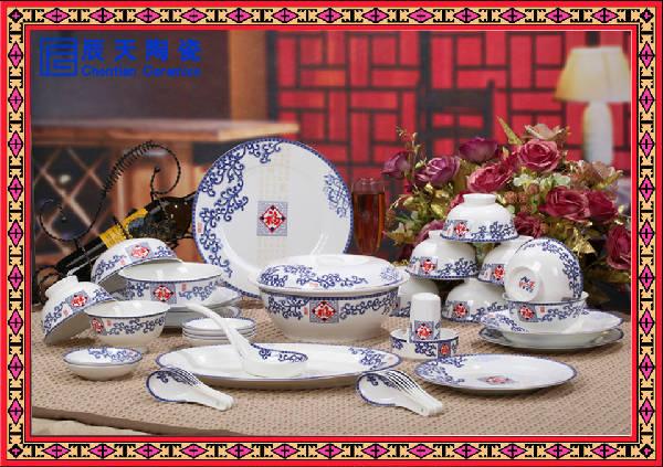 酒店餐具批发 酒店特色陶瓷餐具 骨瓷酒店餐具