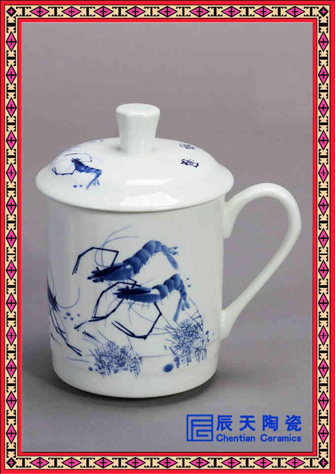 创意卡通陶瓷茶杯 手绘复古陶瓷茶杯 釉下粉彩陶瓷杯