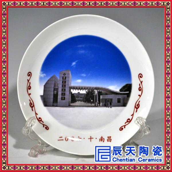 企业团购陶瓷纪念盘 日式陶瓷盘 订做人像陶瓷纪念盘