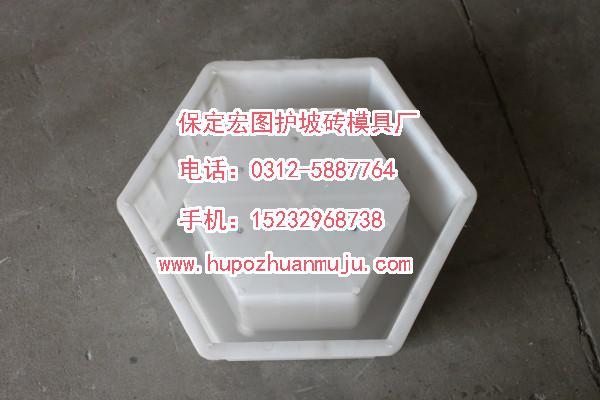 六角块六角护坡模具使用方法和施工方案