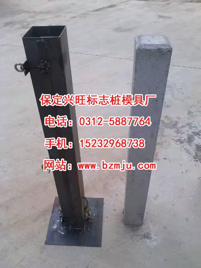 公路界标志桩模具施工注意及规格尺寸