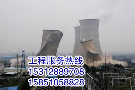 欢迎访问兰溪临时钢烟囱拆除公司配送及时
