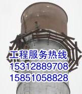 欢迎访问化州50米钢烟囱拆除公司、技术神显