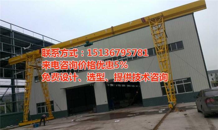 太原杏花岭20吨行吊电动葫芦、天车求真务实