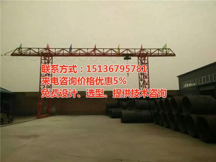 150吨邢台威县天车、行车邢台威县哪家质量好