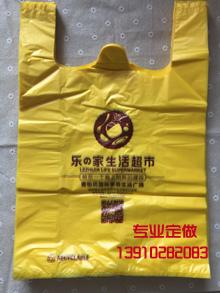 供应纯料市场背心塑料袋