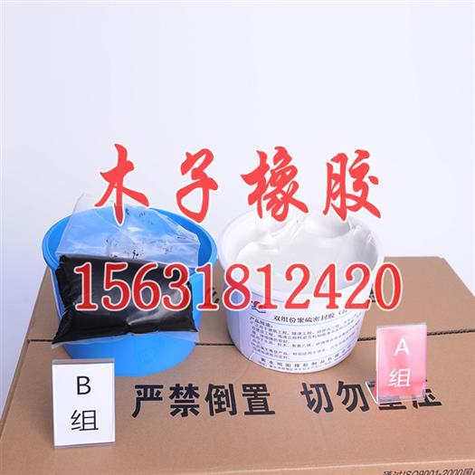 衢州双组份聚硫密封胶膏厂家促销货源充足