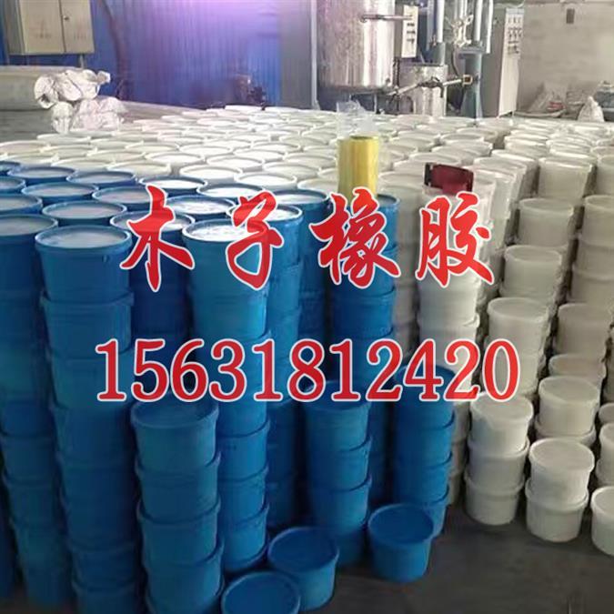 青岛双组份聚硫密封胶膏厂家促销货源充足