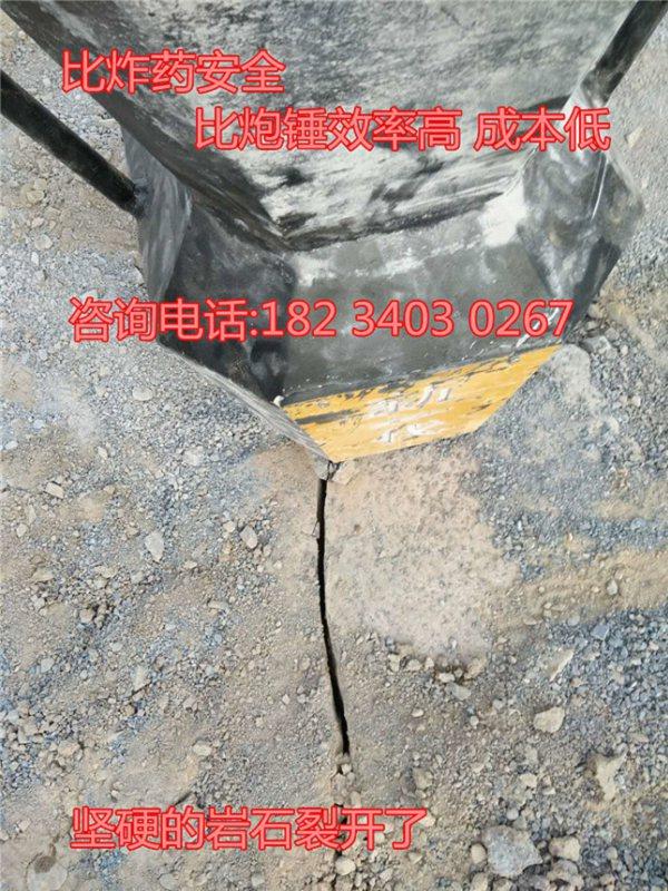 荆门市的石头用劈裂机