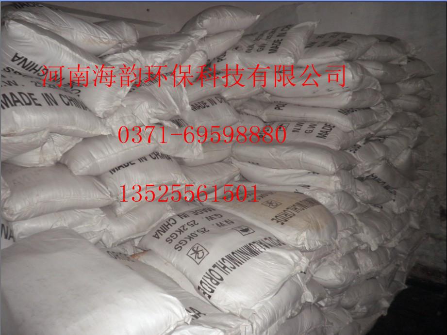 吉林长春农安-农业硫酸锌生产厂家