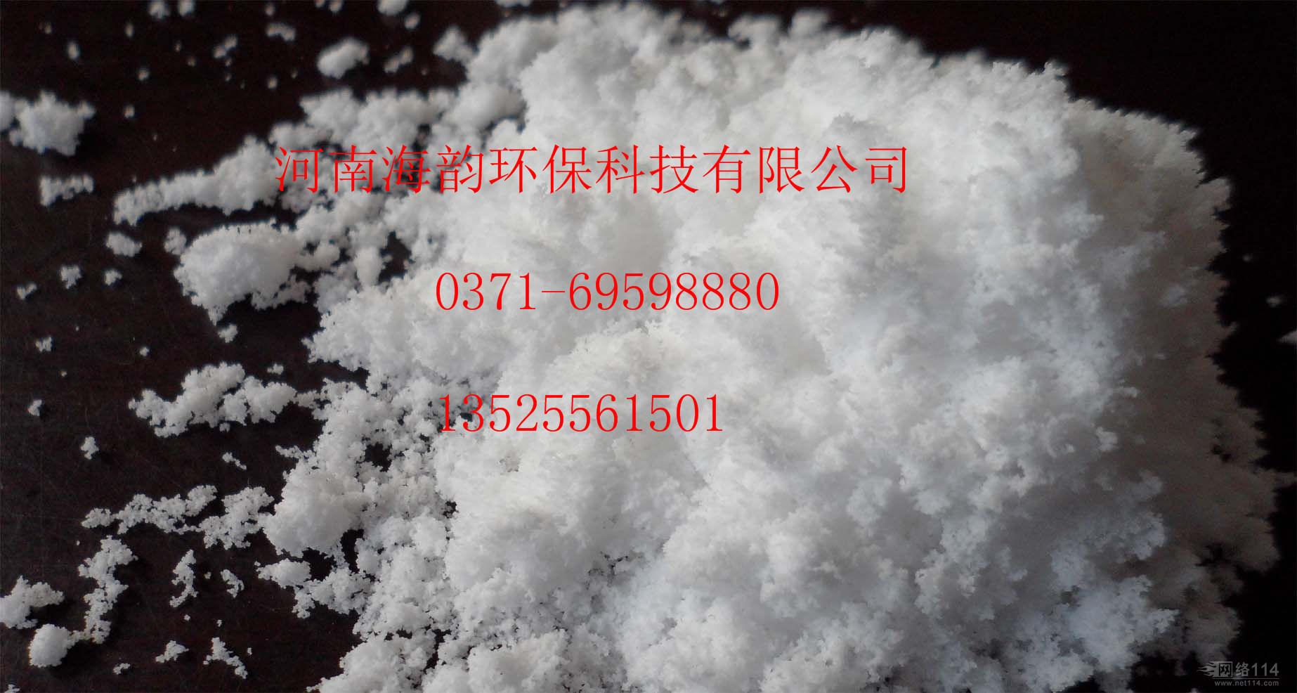 肥东县-硫酸锌生产厂家
