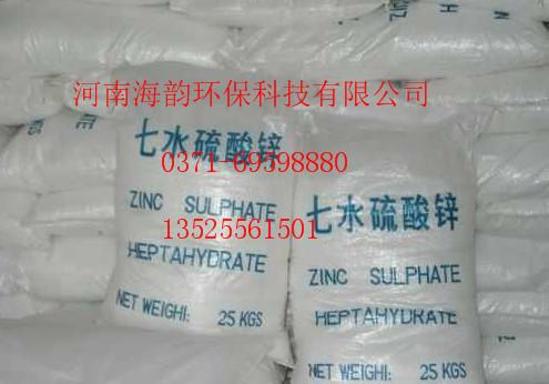 乌达区-选矿用硫酸锌七水硫酸锌现货供应