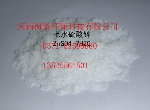 平定�h-�料�硫酸�\七水硫酸�\