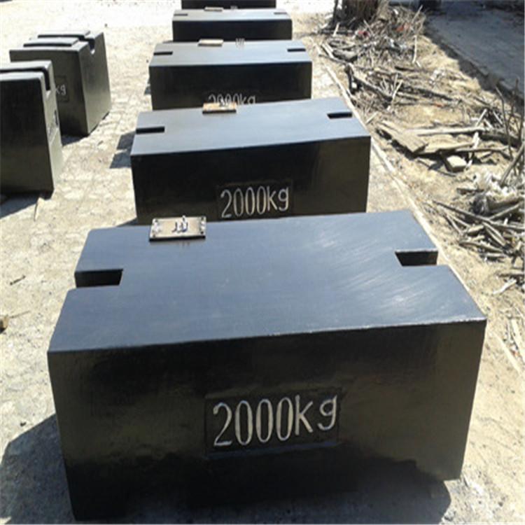 湖北1000公斤纯铸铁材质砝码厂家直销