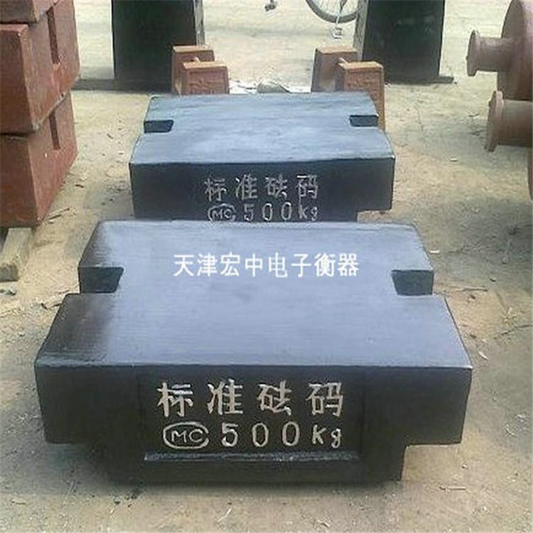 北京1000公斤标准配重块多少钱一吨